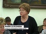 Участники клуба «Зеленая лампа» о творчестве Анатолия Гаврилова
