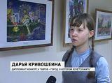 Выставка в ДХШ