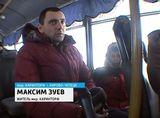 Автобусы в Каринторф