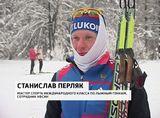 Зимнее двоеборье УФСИН