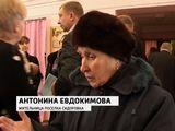 Проблемы жителей Сидоровки