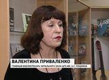 Юбилей Высоцкого в Пушкинке