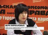 Пресс-конференция о проблемах алкоголизма