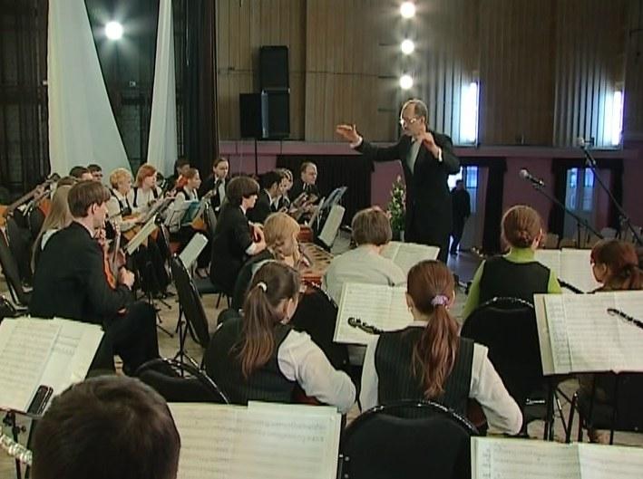 Конкурс народных оркестров