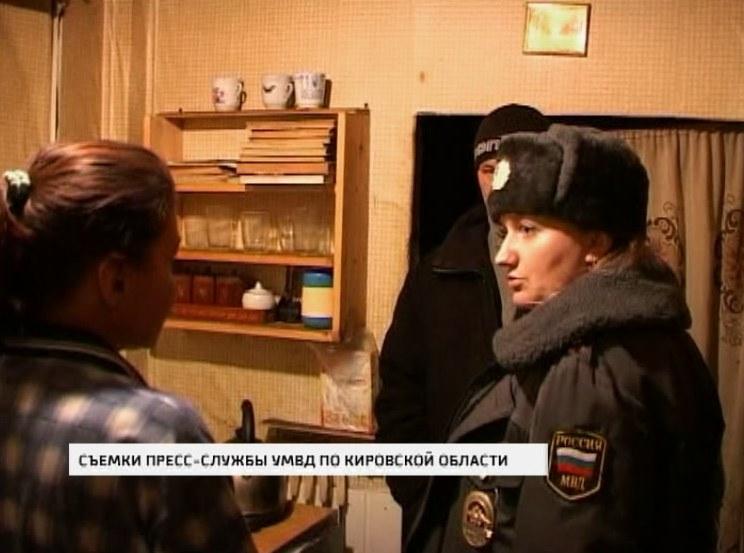 Сотрудники полиции изъяли ребенка из семьи