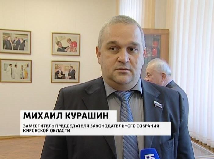 Видео новости на украине 2016 года