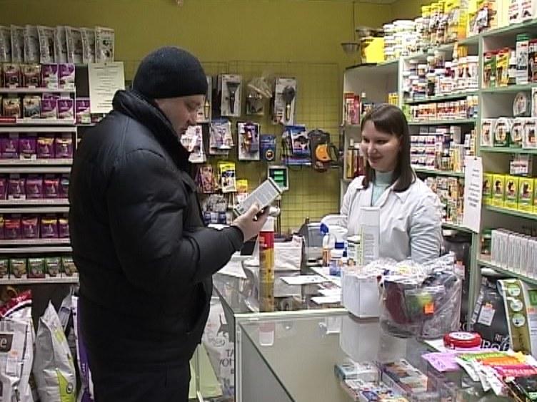 Россельхознадзор. Фармацевтическая деятельность