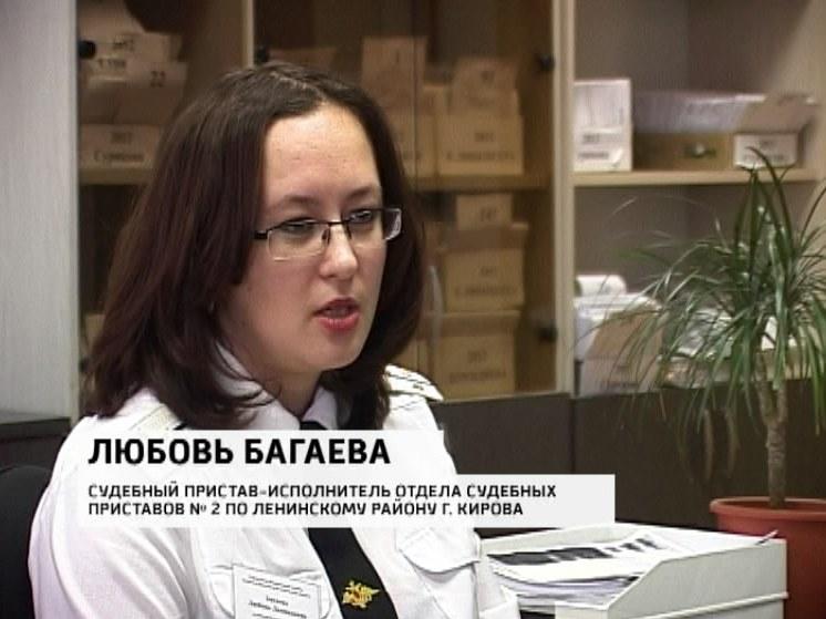 Реквизиты ФГКУ ОВО ВНГ России по Республике