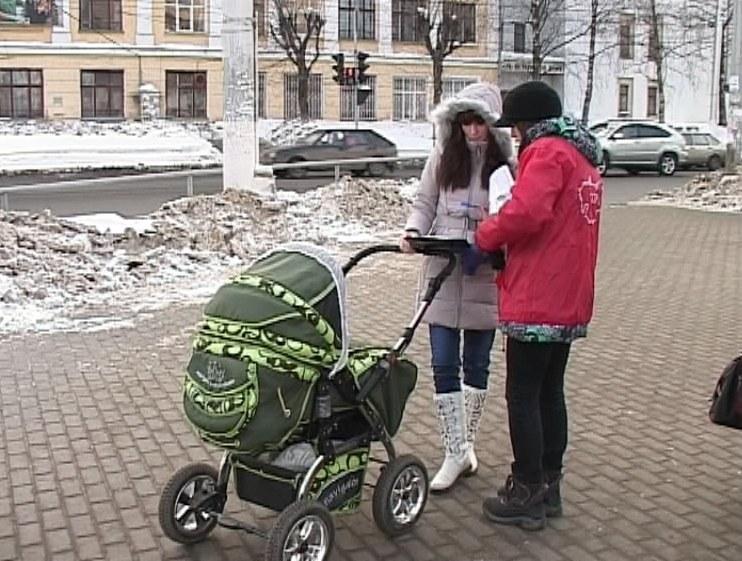 Родительское сопротивление
