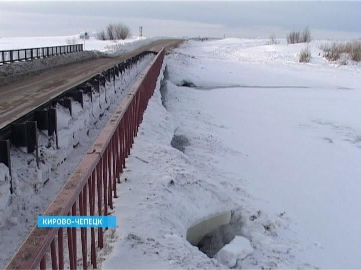 Мост через Чепцу