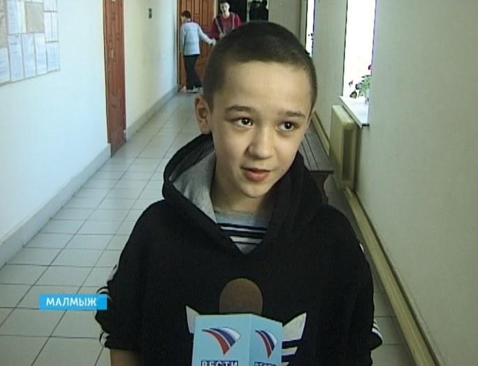11-летний мальчик спас дедушку и брата