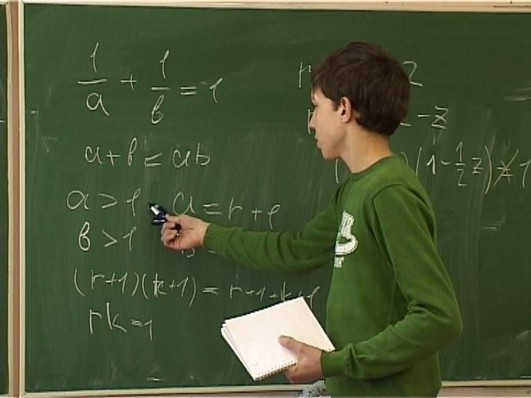 Вести. Образование. Математический турнир