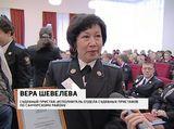 Заседание коллегии УФССП