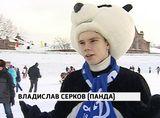 С пандой на коньках