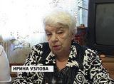 Рождённая в Сталинграде