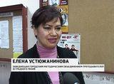 """Городской конкурс """"Ходит песенка по кругу"""""""