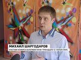 """Конкурс балетмейстеров """"Тринадцать"""""""