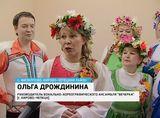 Село Филиппово