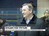 Владислав Третьяк в Кирове