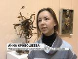 Арт-механика Виктора Григорьева