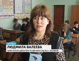 Средняя школа № 2 в Малмыже