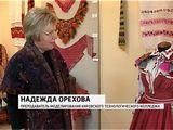 """Выставка """"Северный сказ"""""""