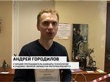 Ленинский район и металлопластика