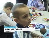 Олимпиада по рисованию «Русская матрёшка»