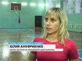 Новый спортивный зал в деревне Чуваши