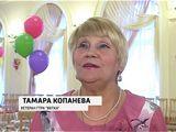 Юбилей Тамары Копаневой