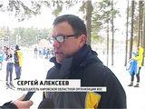 50-ый чемпионат по лыжным гонкам среди инвалидов по зрению