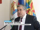 ГФИ в Омутнинске
