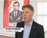 Герой Советского Союза Александр Опарин