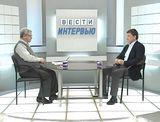 Вести. Интервью с Сергеем Дорониным