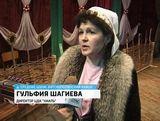 Гульфия Шагиева