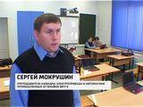 Вести. Образование. Робофест-2013