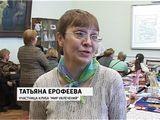 «Мир увлечений» в Герценке