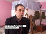 """Ярмарка в ДК """"Россия"""""""