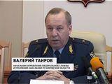 УФСИН 2012 - 2013