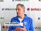 Финал 21-го чемпионата России по хоккею с мячом