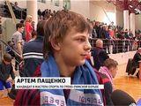 Приз имени Кирова
