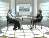 Вести. Интервью с Ириной Любимовой