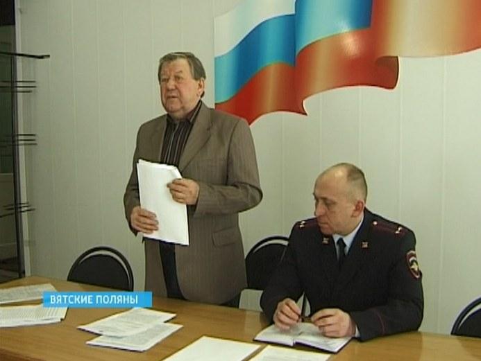 Совет УВД в Вятских Полянах