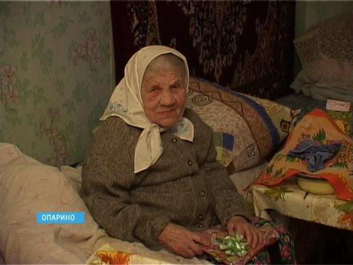 Бабушке 106 лет