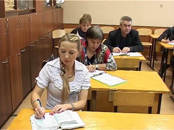 Физико-математическая школа