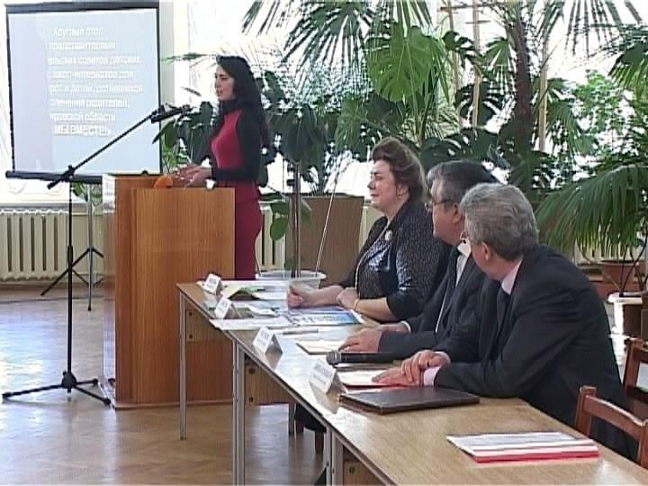 Круглый стол с представителями попечительских советов