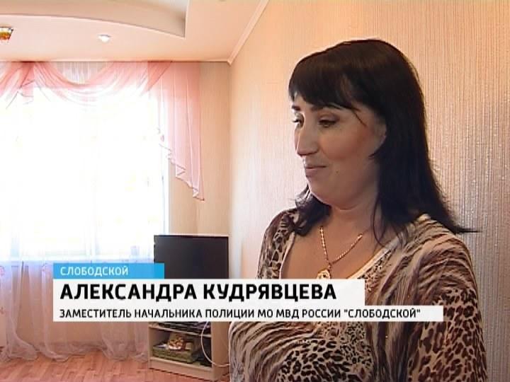 Новости в белогорске амурская область