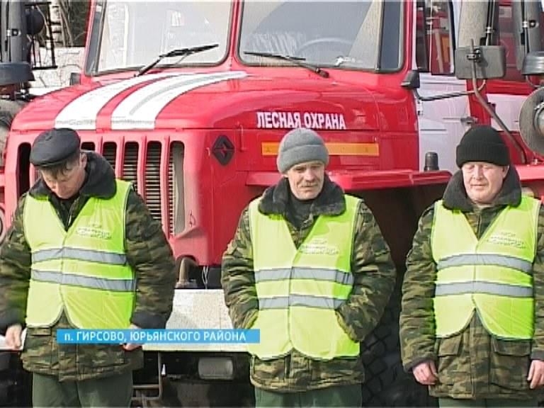 Комиссия ПФО по пожарам