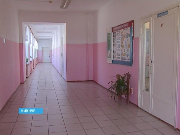 Ремонт школы в Кикнуре