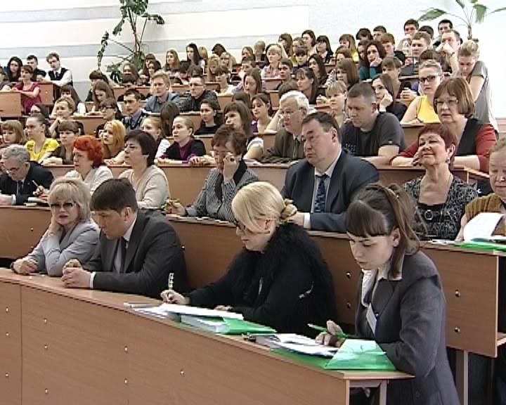 Конференция по экологии